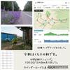 2018年7月25日(水)【北海道で1番〇〇の日の巻】