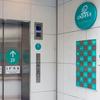 多目的パウダールーム「元町オアシス」には車イスユーザーが安心して使えるトイレあり