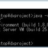 WindowsにGradleをインストール。Gradleをインストールしなくてもgradle.batとかは実行できるらしい