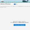 Office365 Proplus管理サイトの設定について
