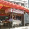 シラチャに新しくできたカオマンガイ&ラートナー屋さんが美味しい件