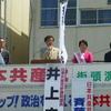 20日、福島市まちなか広場で共産党街頭演説会。猛暑の中500人を超す聴衆に井上哲士参院議員、船山ゆみ比例予定候補斉藤朝興1区候補が訴え。
