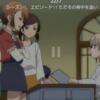 22/7アニメ8話までみた