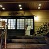 富士ヒルクライム道の駅なるさわにて