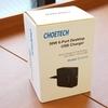Quick charge対応で便利な6ポートUSBを使う【 CHOETECH 50W 6ポート USB充電器】