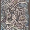 小ペン画ギャラリー16 「中断再開後の近作‐油彩転写」