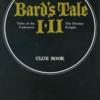 バーズテイルのゲームの攻略本の中で  どの書籍が最もレアなのか?