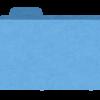 ファイル名を一括置換するpowershellスクリプト