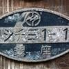 【中央区】日本橋芳町