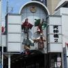 日本一の長さの「天神橋筋商店街」