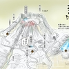 室内池(島根県大田)
