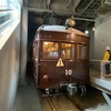 ロマンスカーミュージアムの保存車