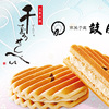 【京都から「千寿せんべい」などこだわりの和菓子をお届け】 鼓月オンラインストアを紹介するにゃ