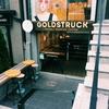 トロントオススメカフェ Goldstruck に行ってみた