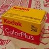 海外通販のKodak ColorPlus200(コダック・カラープラス200)が届きました