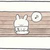 4コマ漫画「にんじん」