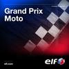 フランスGPが開催されるル・マンで再び彼らに会います