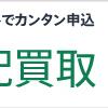 札幌市が自転車駐輪禁止区域を拡大したけど?