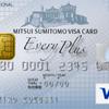 【4/23まで最大18,500円分還元】三井住友VISAエブリプラスカードをお得に申し込む方法!