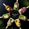 【京都】人気の和菓子&スイーツをお取り寄せ!お家で味わう老舗の味