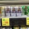 サッポロビールクラシック、ゴールデンカムイ缶キャンペーン