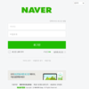 NAVER韓国語APIをWordPressショートコード化