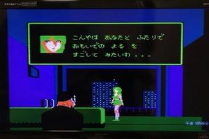 """LIBMOは、あの伝説のゲームを連発した元「ビック東海」がやっている""""変化球的格安SIM""""だった!?"""