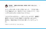 朝日新聞青木美希「友人が日本は店が潰れてオランダは全然潰れてない」⇒捏造でした:Dappiとの差