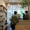カフェトリエ(吉祥寺)にtsugubooksの本棚ができました