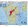 2016年10月05日 17時19分 宮崎県北部山沿いでM2.6の地震