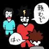 タケハヅチ、任される