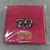 今日のカープグッズ:「真っ赤なタオルハンカチ(70th)」