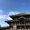 東大寺に行ったよ
