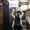 初めてのスナックを楽しむ極意4箇条 〜京都のディープな酒場へ潜入1日目〜