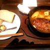 すき焼きみたいでうまい!「昭和町ボストン」の「煮込みスープハンバーグ」