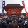 2018年伏見稲荷神社へ初詣、正月2日目はやっぱり混んでる!