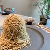おっちょころぐ  38:京都で話題のモンブラン【和栗専門 紗織(さをり)】へ行ってみた