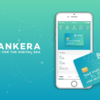 Bankera Loans (バンクエラローン) サービスの発表! (仮想通貨担保ローン)