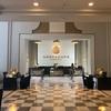 株主優待で泊まる レオパレスリゾートグアムのクエストタワーB