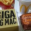 マックの『ギガビッグマック』を食べてみた!デカすぎるだろw