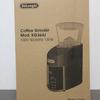 電動式コーヒーミルを購入 インスタントコーヒーからの卒業