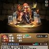 【パズドラ】戦国の神(第2弾)シリーズ登場!