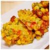 生トウモロコシと香味野菜で作るコーンフリッター|プルクデル・マナド