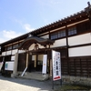 中将姫が出家した場所 奈良・當麻寺中之坊