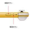 Nintendo Switch Liteでスリープボタンが押しにくい時にやること