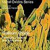 コラム「セミコン業界最前線」を更新。「「酸化ガリウム」デバイスの研究開発状況」