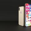 【iPhone XS・XR・8】購入するならどれ?ざっくり比較、気になる価格は?