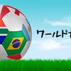 チーム日本白星発進!