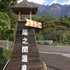 【秘境の屋久島観光/登山】蛇之口滝ハイキングコースは中級者向け!?