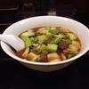 横浜で食べれる台湾の牛肉麺